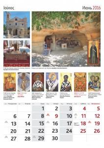 2016 календарь финал_Page_17