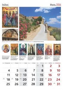 2016 календарь финал_Page_18