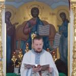 Чтение Евангелия