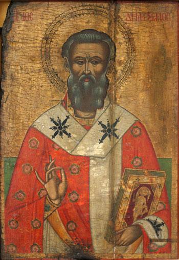 Agios Dimitrianos icon 1