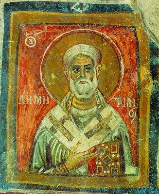 Agios Dimitrianos icon