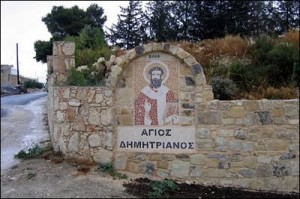 Agios Dimitrianos street