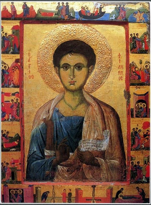 ap Filippos icon