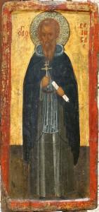 Prep Varnaav Kiprsky icon