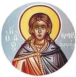 Ag Konstantinos Ormid icon