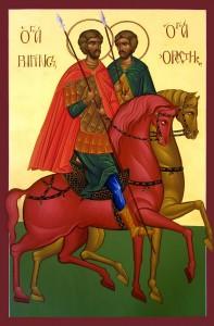 Άγιοι Ρηγίνος κ´ Ορέστης