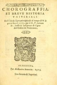 prep Feofan Soliaskiy book