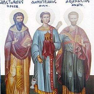Aristokliy Dimitrian Afanasiy salaminiskiye