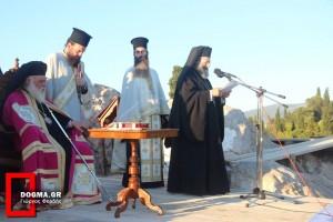 Petr i Pavel Kato Pafos mass