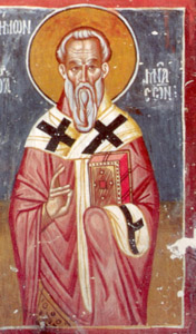 Agios Mnason icon 1